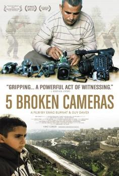 Пять разбитых камер