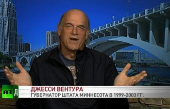 an analysis of similarities and differences of beowulf and governor jesse ventura