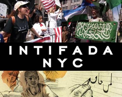 Интифада. Нью-Йорк