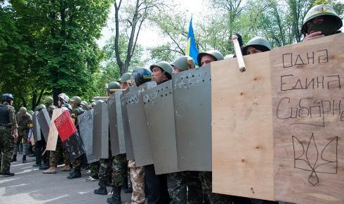 Построение боевиков перед атакой на одесситов