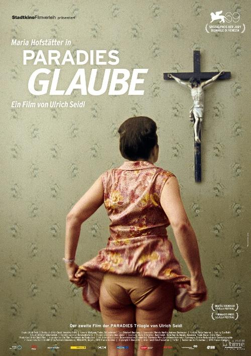 Рай: Вера