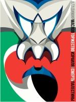 Торжество Израиля и смерть Палестины. Владимир Маслов