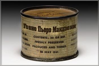 http://doskado.ucoz.ru/k20/govno_pero_mandzoni-dermo_khudozhnika.jpg